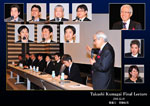 2011/12/18熊谷 崇ファイナル講演会